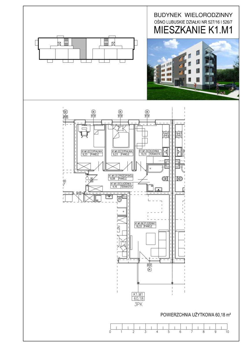 Ośno Lubuskie, ul. Kościuszki, Budynek 1, Mieszkanie K1.M1