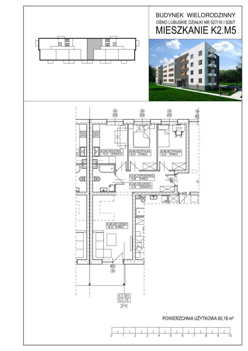 Ośno Lubuskie, ul. Kościuszki, Budynek 1, Mieszkanie K2.M5